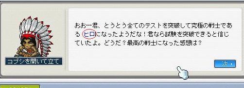 Maple091006_180312.jpg