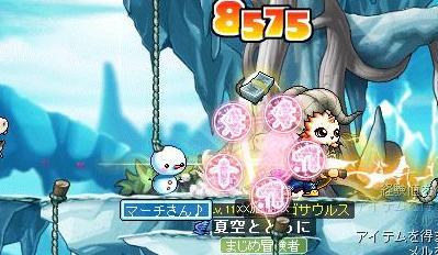 Maple091006_215707.jpg