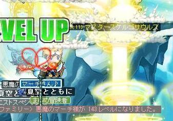 Maple091010_225610.jpg