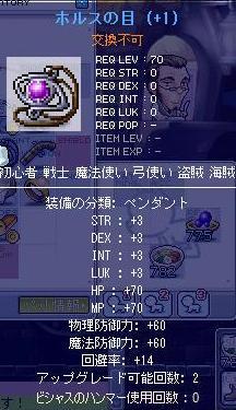 Maple091012_212322.jpg