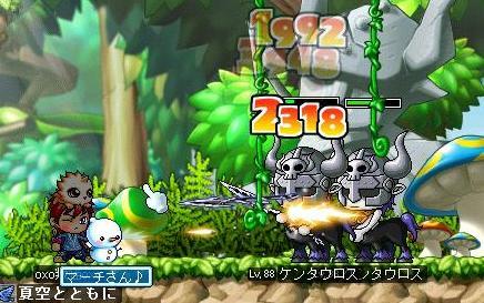 Maple091018_200449.jpg