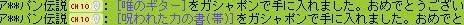 Maple091101_161457.jpg