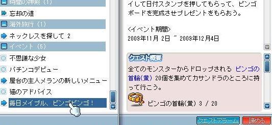 Maple091102_000221.jpg