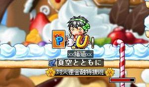 Maple091102_012048.jpg