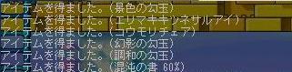 Maple091102_090409.jpg