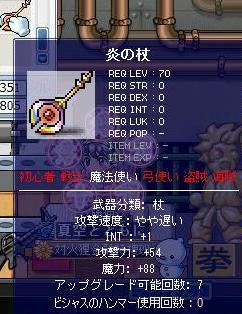 Maple091102_142535.jpg