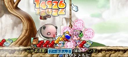 Maple091103_011851.jpg
