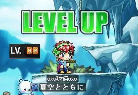 Maple091103_125242.jpg
