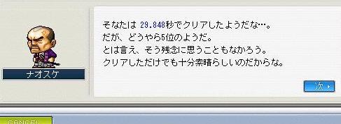 Maple091109_215647.jpg