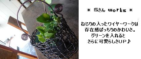 P1030523.jpg