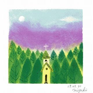 54.教会