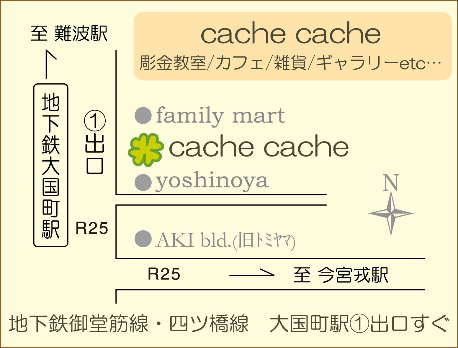 cache cache map