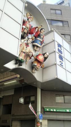 大阪天満宮H2111_03