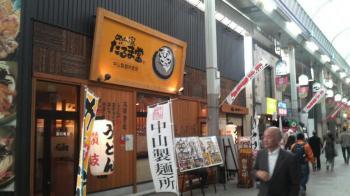 大阪天満宮H2111_05