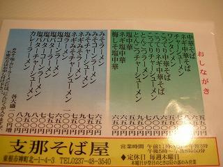DSCN3623.jpg