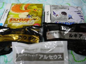 ポケモン_convert_20090911235841