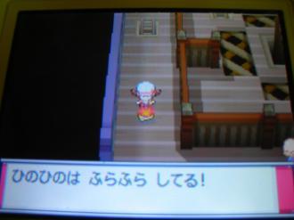 ポケモン+001_convert_20090912000017