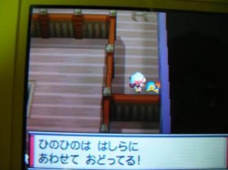 ポケモン+003_convert_20090911235912
