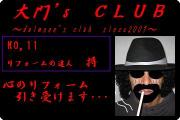 20071112175454[1]