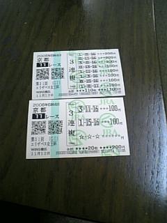 20061112154647