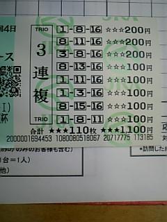 20061112161540