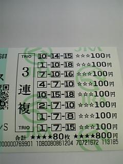 20061119160806