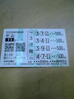 20061210192925