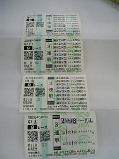 20061224144701
