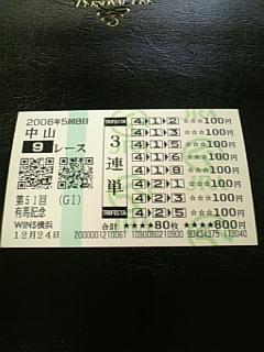 20061224155238