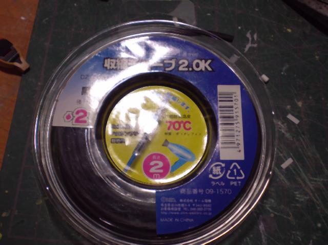 PC050645.jpg