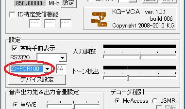 kgmca058.png