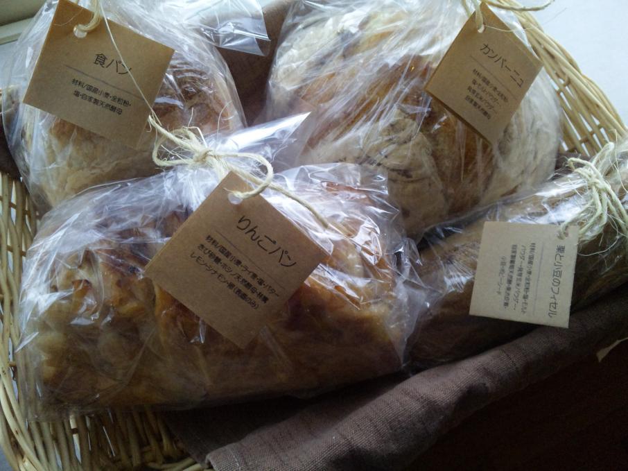 コウキチさんからのお土産パン