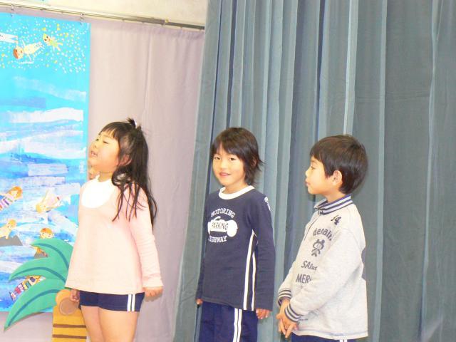 生活発表会2008
