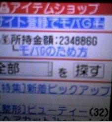 2011520-141024.jpg