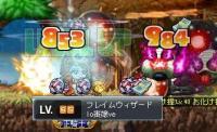 れべあっぷ★65