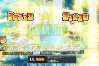 れべあっぷ★136