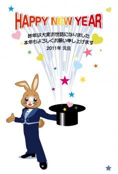 t_u_miracle_1.jpg