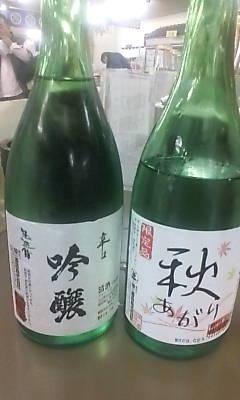 akiagari091107.jpg