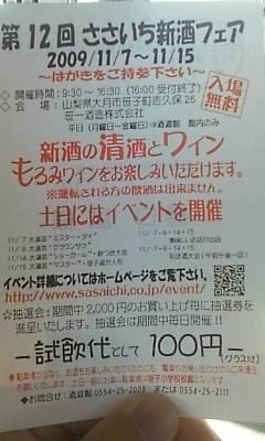 hagaki091107.jpg
