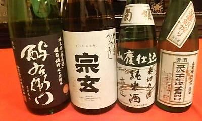 sake0301.jpg