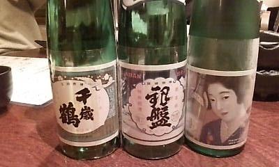 sake1_20071202173816.jpg