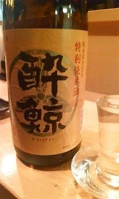 sake1_20071221225433.jpg