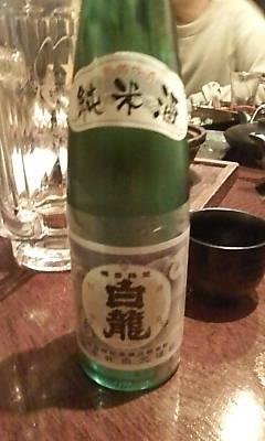 sake2_20071202174327.jpg