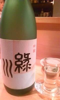sake2_20071221225634.jpg