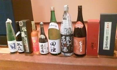 sake_20071209202559.jpg
