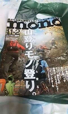 yamanobori091021.jpg