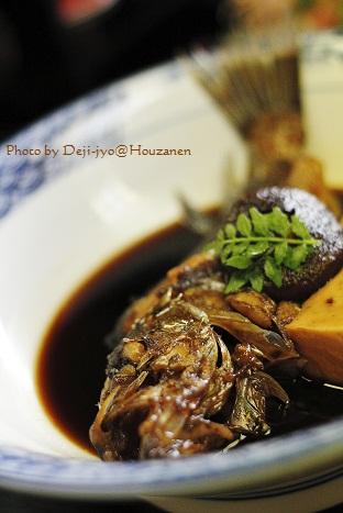 brog芳山園 料理9
