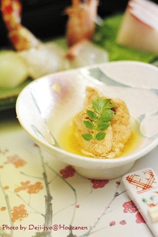 brog芳山園 料理5