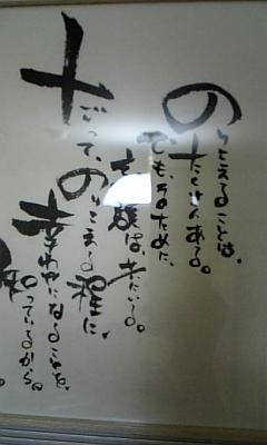 071113_005802.jpg