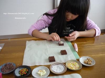 s.vチョコ2011 ひなまるこ